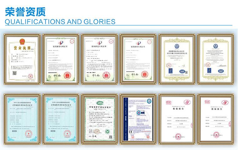 深圳东曦环保专业生产的全自动隔油池产品且荣誉资质证书齐全